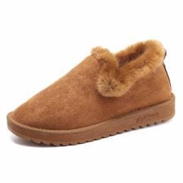 Mujer Zapatos de algodón Mantienen el resbalón cálido en pisos casuales esponjosos