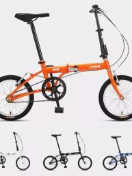 [De] FOREVER 16 Inch Bicicleta plegable Aluminio Ligero Plegable Mini bicicleta V Freno Bicicleta urbana de cercanías