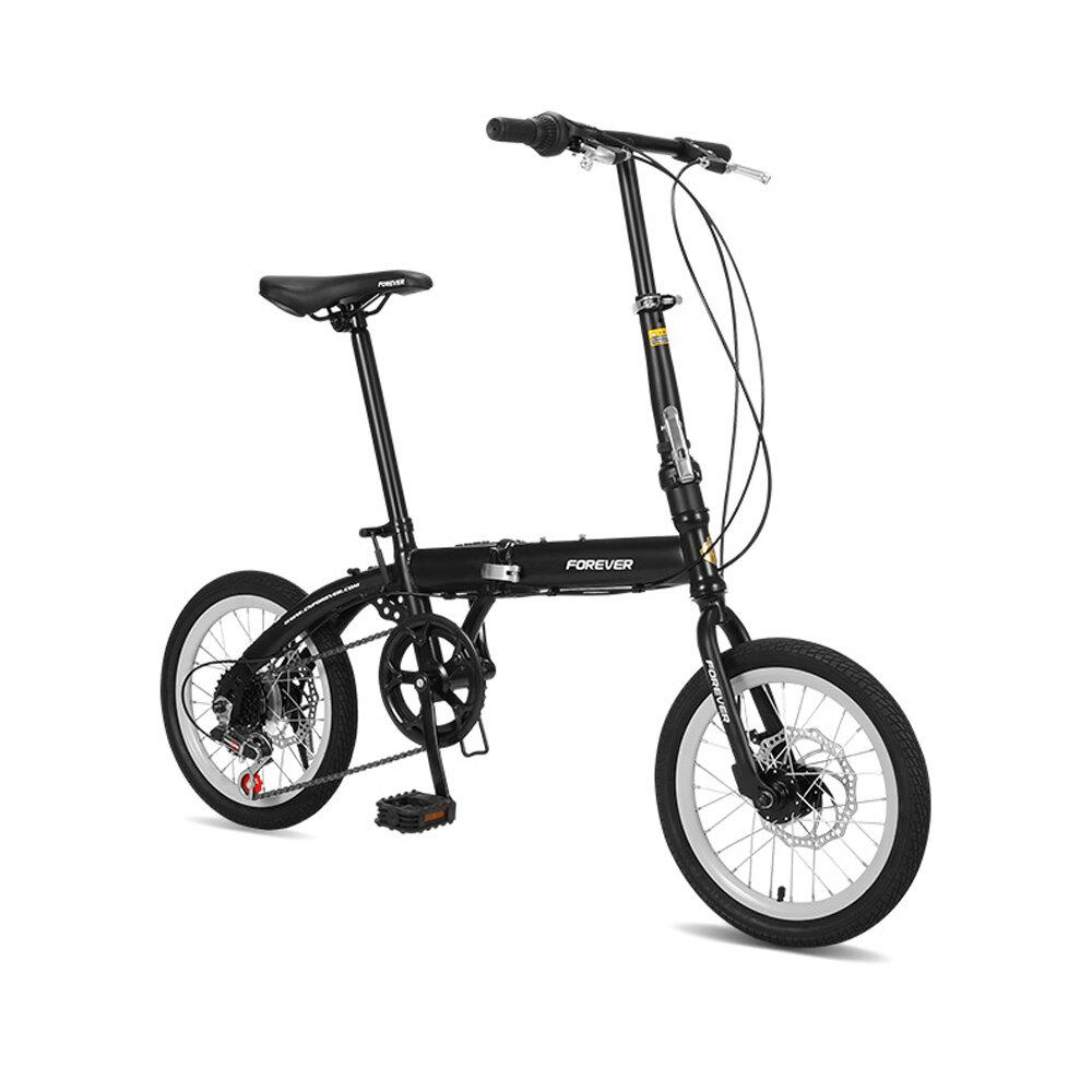 Bicicleta plegable FOREVER de 16 pulgadas