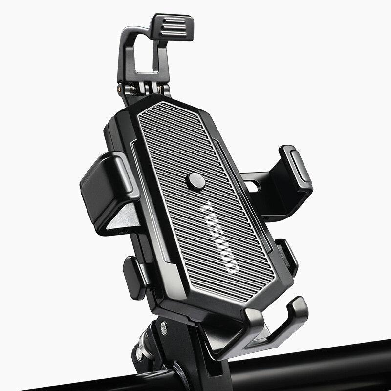 TOSUOD Soporte para teléfono de bicicleta Universal Moto Soporte de montaje para manillar de bicicleta para teléfono de