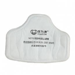40Pcs POWECOM 3703 Filtro de algodón para 3700 PM2.5 Mascara Filtro profesional transpirable para la cara Mascara