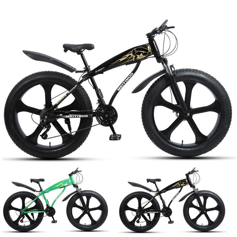 """BIKIGHT 26 """"Neumático gordo de 24 velocidades Bicicleta de montaña 4.0 Marco en forma de negrita Frenos de doble disco B"""